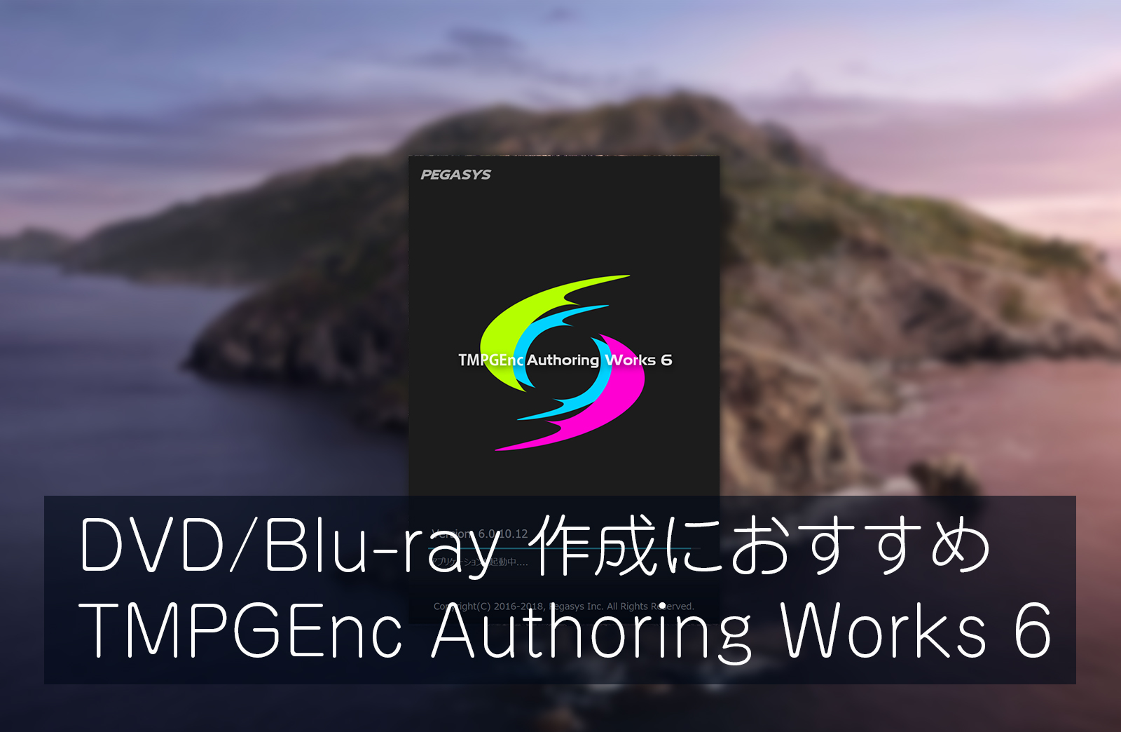 TMPGEnc Authoring Works6_top