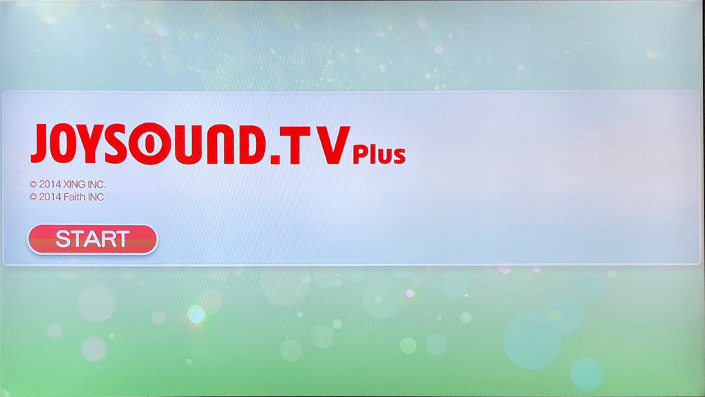 JOYSOUND-add-to-Microphone_2