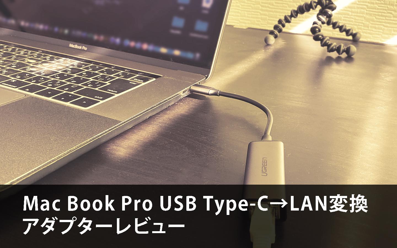 UGREEN USB Type C to RJ45_revew-top