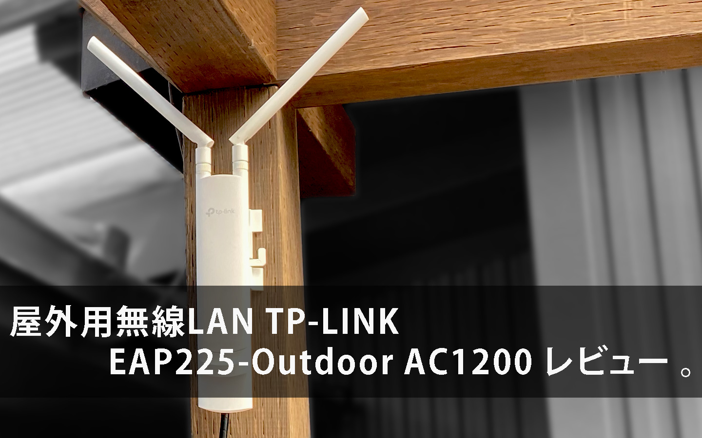 AP225-Outdoor-AC1200-review2
